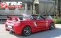 Mobile Preview: Hintere Lufteinlass-Blenden Hochglanz Chrome Toyota MR-2 W3 Roadster
